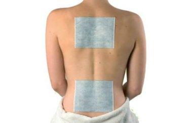 Новые лекарства по лечению суставов тугоподвижность голеностопного сустава у детей