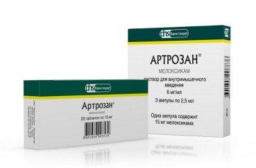 Правильное применение препарата Артрозан и поиск дешевых аналогов