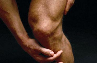 шишка ниже колена спереди что это