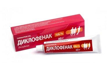 Диклофенак (100 руб.)