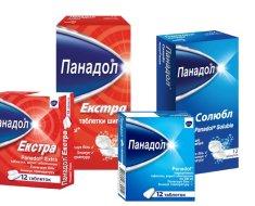 Таблетки Панадол