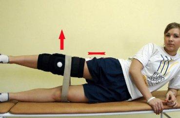 Второе упражнения для суставов