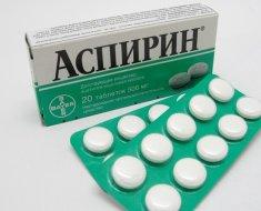 Две пластинки Аспирина