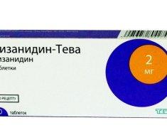 Медикамент Тизанидин-Тева