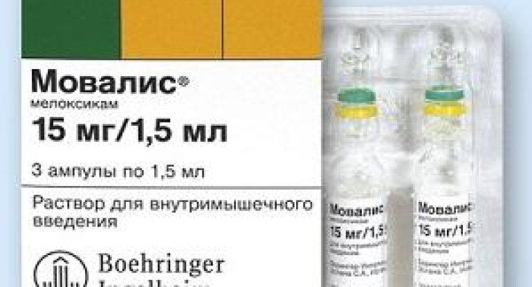 Чем заменить уколы Мовалис при болях в спине?