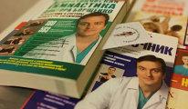 Доктор Борщенко: изометрическая гимнастика…