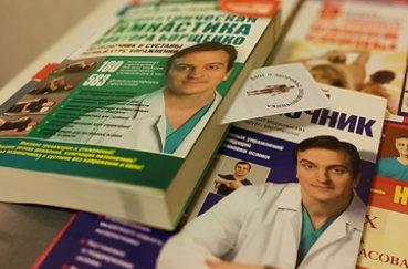 Доктор Борщенко: изометрическая гимнастика для позвоночника и…