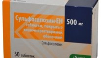 Фармакологические преимущества…