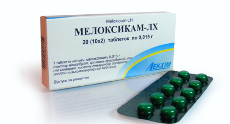 Все о том, что лучше Мелоксикам или Мовалис: при остеохондрозе, подагре
