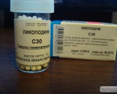 Ликоподиум С30