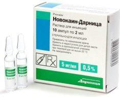 Новокаин Дарница - цена 16 рублей