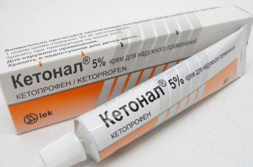Кетонал (290 руб.)