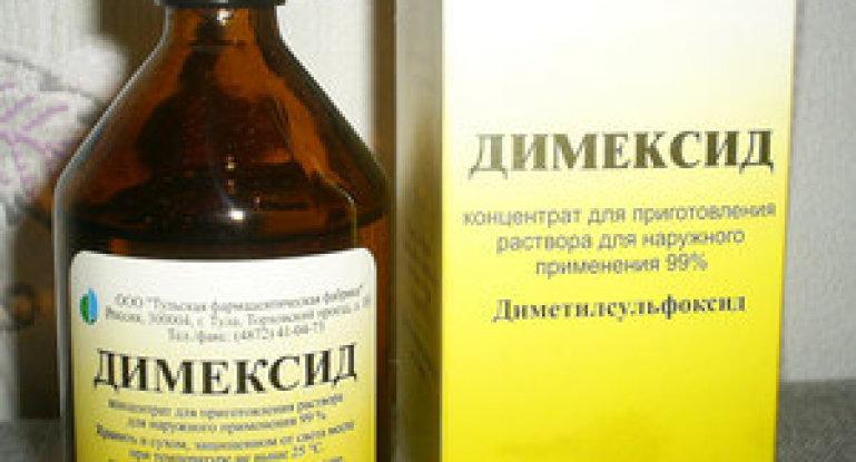 Как делать компресс для суставов используя препарат Димексид?