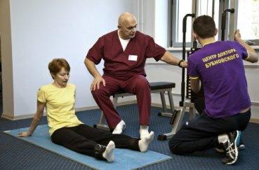 Тазобедренный сустав щелкает лечение