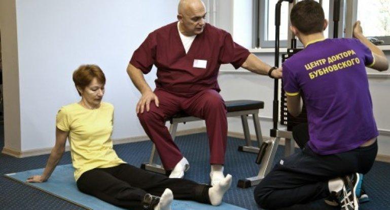 Лечим коленные суставы по методу Бубновского