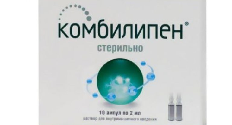 Инструкция по применению препарата Комбилипен