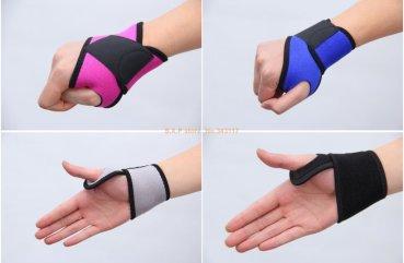как бинтовать руку эластичным бинтом при растяжении