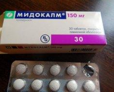 Мидокалм 150 мг