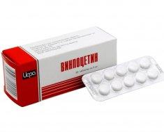 Упаковка таблеток Винпоцетин