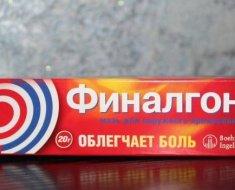 Препарат Финалгон с ценой 270 рублей