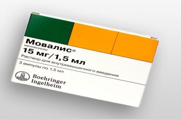 Медикамент Мовалис