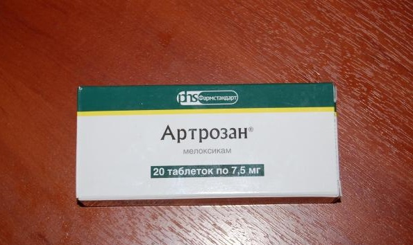 Упаковка таблеток по 7,5 мг
