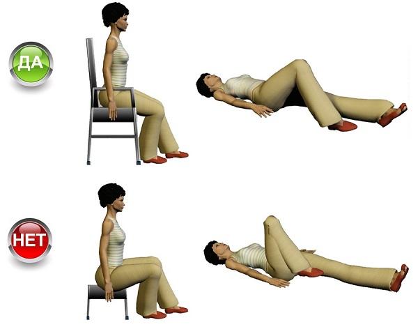 Как правильно лежать и садиться на стул