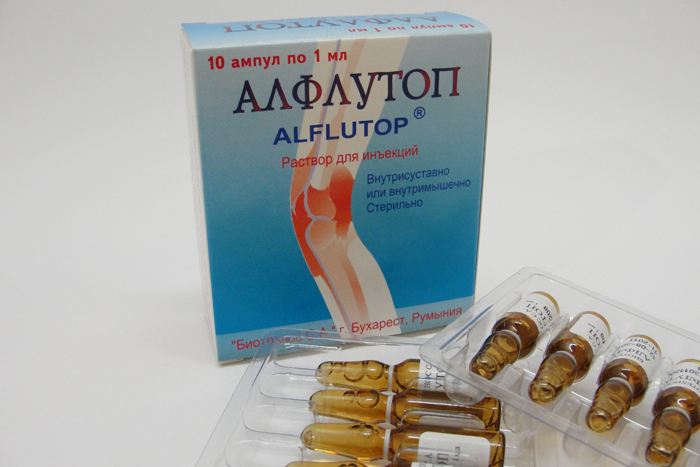 Ампулы Алфлутопа