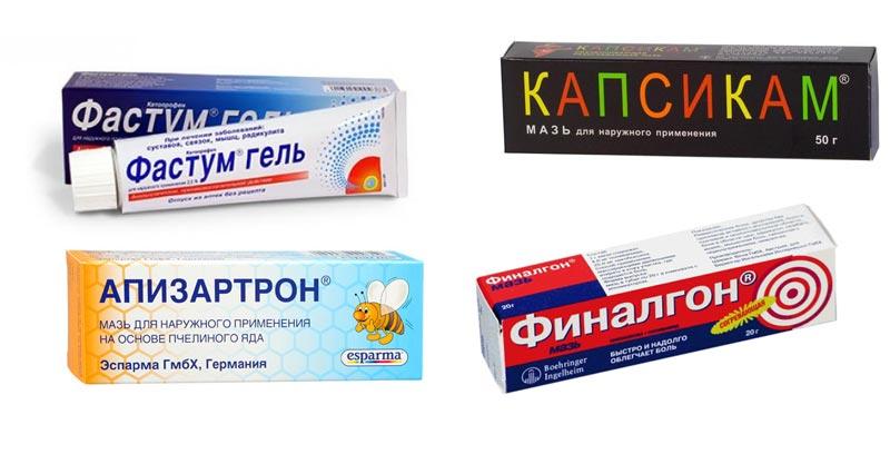 Препараты для обезболивания