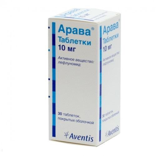 Таблетки Арава
