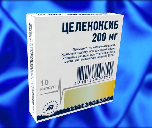 Препарат Целекоксиб