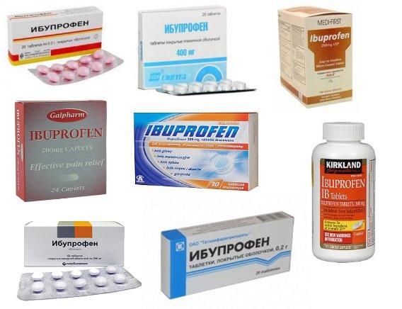 Несколько вариантов Ибупрофена