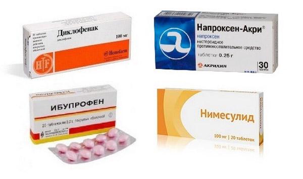 Медикаменты в форме таблеток