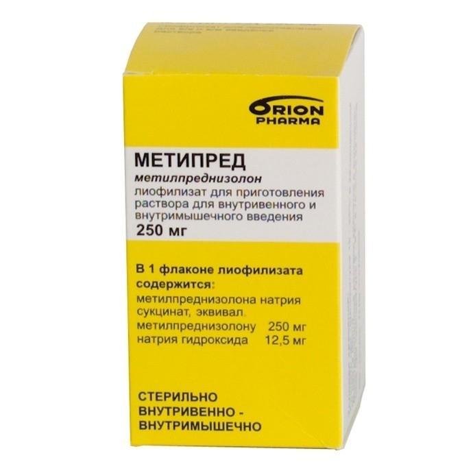 Упаковка Метипред