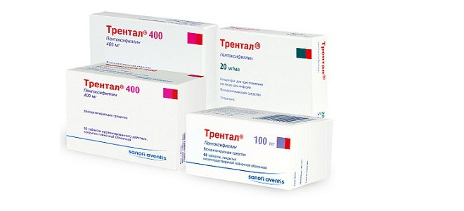Два вида таблеток Трентал