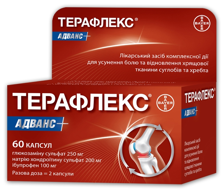 Терафлекс Адванс 60 таблеток