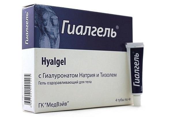 Упаковка препарата Гиалгель