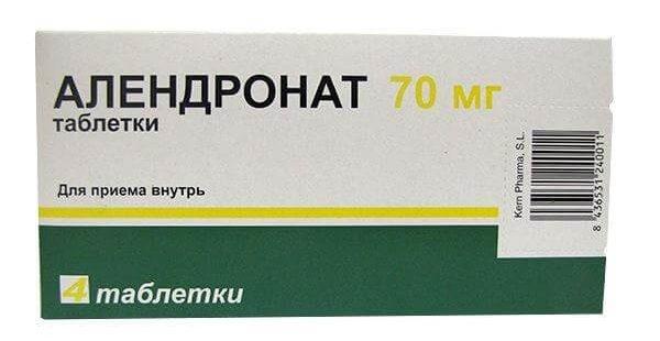 Лекарство Алендронат