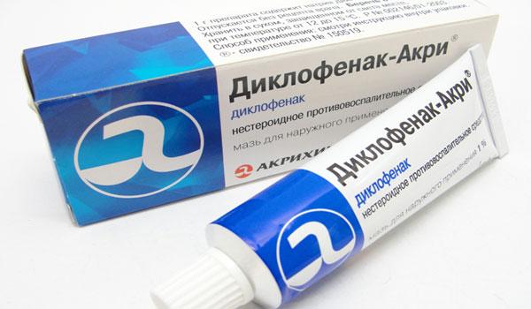 Изображение - Чем лечить артрит коленного сустава таблетки Diklofenak-mazb