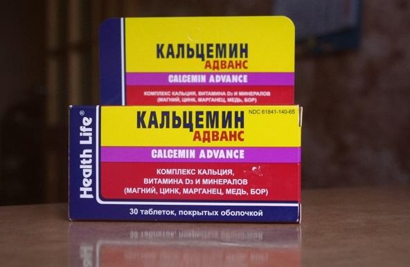 Изображение - Витаминный комплекс для суставов Kaltsemin-Advans-1