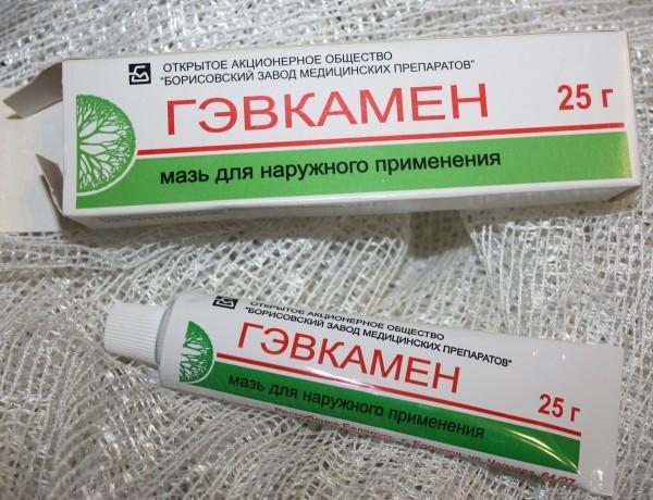 Изображение - Восстановить суставы лекарства gehvkamen