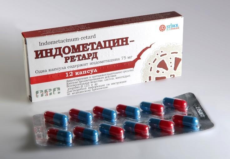 Изображение - После простуды болят суставы indometacin-retard-kapsuly