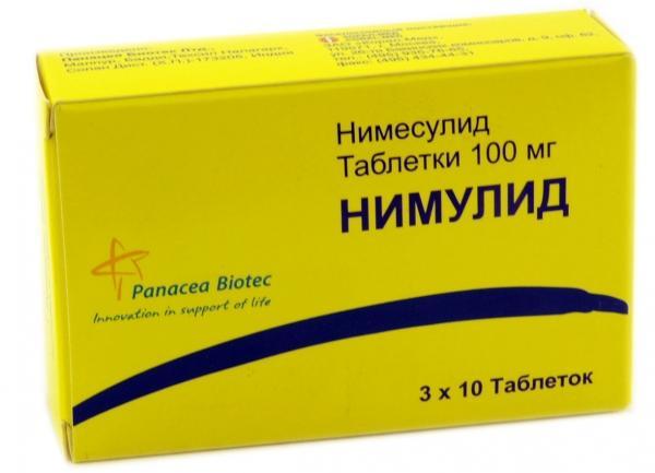 Изображение - Восстановить суставы лекарства nimulid-1
